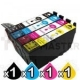 4 Pack Epson T1901,T1902,T1903,T1904 Compatible High Yield Ink Cartridges